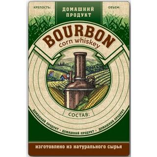 """Этикетка """"Bourbon"""""""
