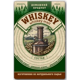 "Этикетка ""Whiskey"""
