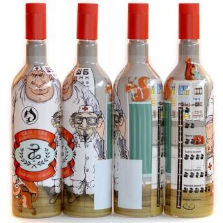 """Бутылка """"Для болеющих"""" 1 литр с пробкой"""