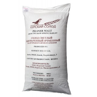 Курский солод Pilsner