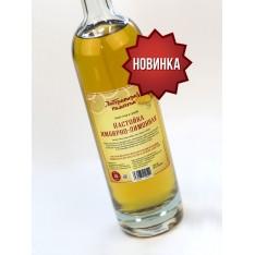 "Набор трав и специй ""Имбирно-лимонная"""