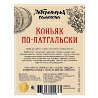 """Набор трав и специй """"Коньяк по-латгальски"""""""