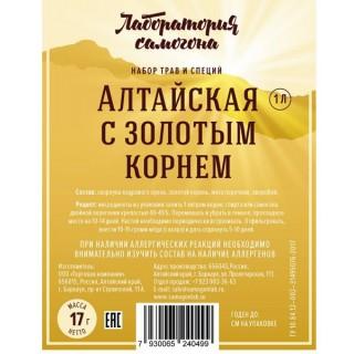 """Набор трав и специй """"Алтайская с золотым корнем"""""""