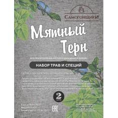 """Настойка """"Мятный терн"""" 85 гр."""