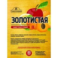 """Набор """"Золотистая"""" 76 гр."""