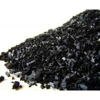 Уголь активированный БАУ-А 500 гр.