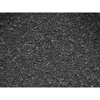 Уголь активированный БАУ-ЛВ 500 гр.